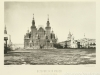 old-moscow-photo-16