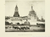 old-moscow-photo-20