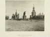 old-moscow-photo-36