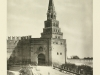 old-moscow-photo-38