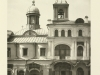 old-moscow-photo-50