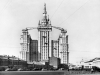 old-moscow-photo-62