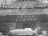old-moscow-photo-89
